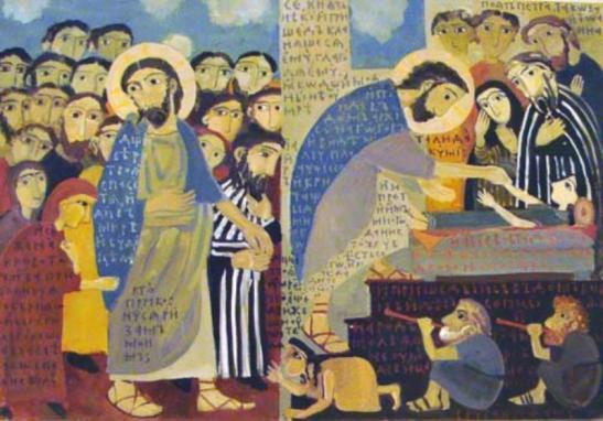 yelena-cherkasova-christ-raises-the-daughter-of-jairus-undated